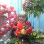 Светлана Белоус